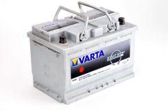 Akumulator VARTA START STOP E45 (70AH 650A)